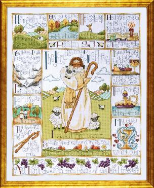 The Twenty Third Psalm - Counted Cross Stitch Kit 16 x 20 inches